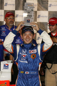 Mutoh Wins at Kentucky
